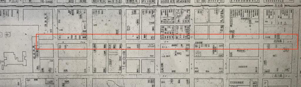 『桑園おもいで地図』ミニ大通の昔