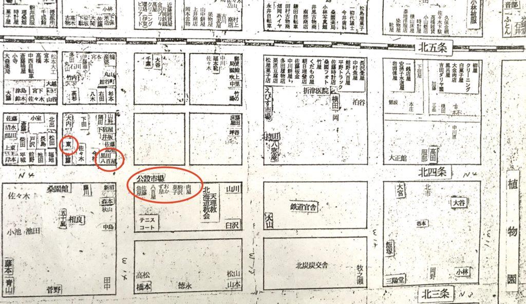 『桑園おもいで地図』ミニ大通11~14丁目の昔