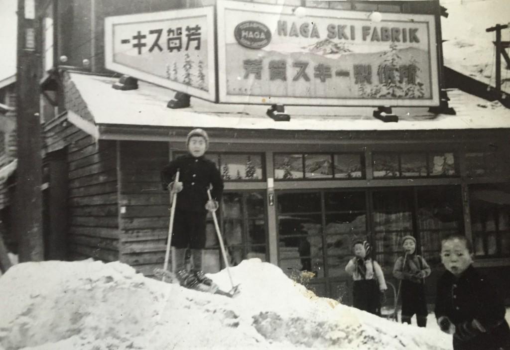 1940年(昭和15)芳賀スキー製作所前にて撮影1芳賀孝郎さん提供