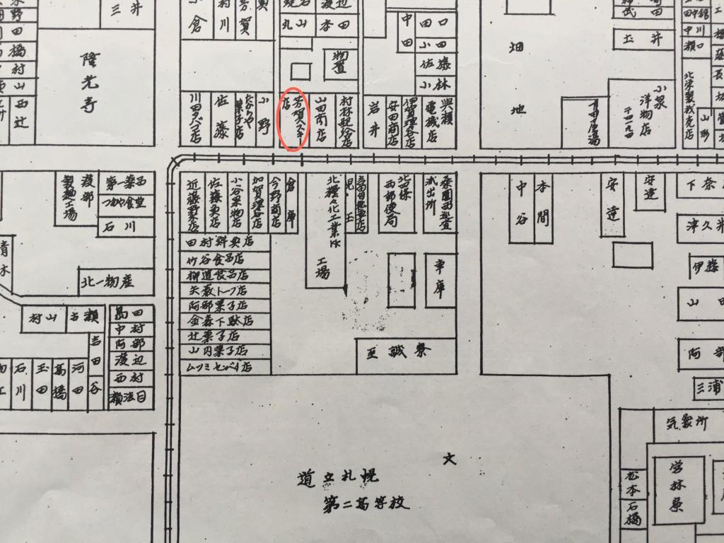 札幌市卓上案内1950年(昭和25)北海道都市案内刊行会発行札幌市中央図書館所蔵より赤丸の部分に芳賀スキー製作所が1992年まで所在していました。現在JR北海道バス 北5条線[58]の札幌駅方向へのバス停のあるあたり味の時計台北5条店の東側です。