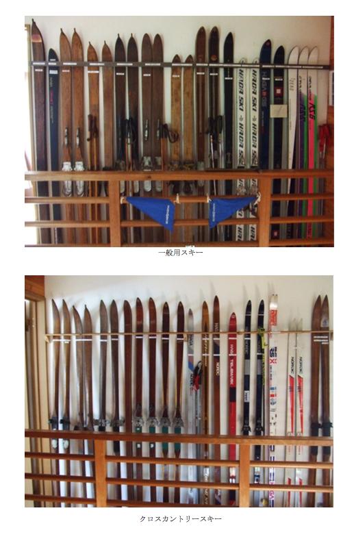 芳賀さんのご自宅の「小さな芳賀スキー展示場」にある芳賀スキー一般用タイプとクロスカントリータイプ
