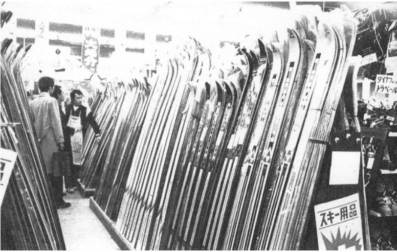 05輸入スキーのバーゲンセール